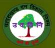 Uttarakhand Forest Development Corporation (UAFDC)